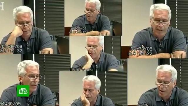 ФБР проверит, кому могло быть выгодно самоубийство миллиардера-педофила.педофилия, расследование, самоубийства, США, тюрьмы и колонии.НТВ.Ru: новости, видео, программы телеканала НТВ