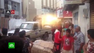 В Йемене 40 человек погибли в ходе вооруженных столкновений
