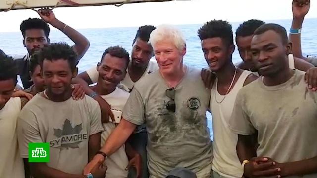 Власти Италии предложили Ричарду Гиру забрать всех мигрантов к себе.Голливуд, Италия, артисты, мигранты.НТВ.Ru: новости, видео, программы телеканала НТВ