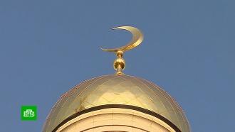 Мусульмане по всему миру празднуют <nobr>Курбан-байрам</nobr>