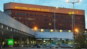 Аэропорт Шереметьево празднует <nobr>60-летие</nobr>