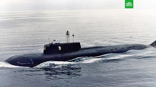 Гибель атомной подводной лодки «Курск».ЗаМинуту, армия и флот РФ, корабли и суда.НТВ.Ru: новости, видео, программы телеканала НТВ