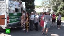 Аптека на колесах: как доставляют лекарства нуждающимся вДНР