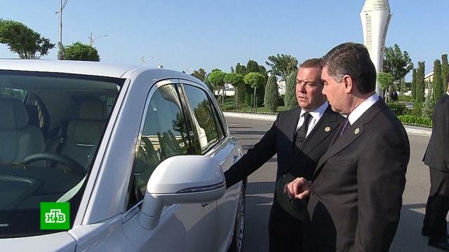 Туркменистан купит всю линейку Aurus после презентации Медведева.Медведев, Туркмения, автомобили.НТВ.Ru: новости, видео, программы телеканала НТВ