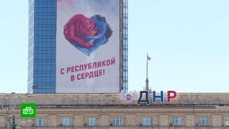 ВЕС задумались опризнании недействительными выданных жителям Донбасса паспортов РФ