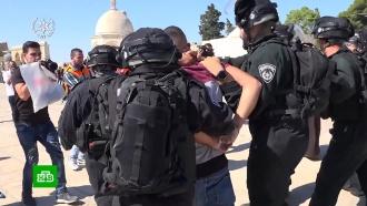 Около 100 человек пострадали в столкновениях мусульман и иудеев на Храмовой горе