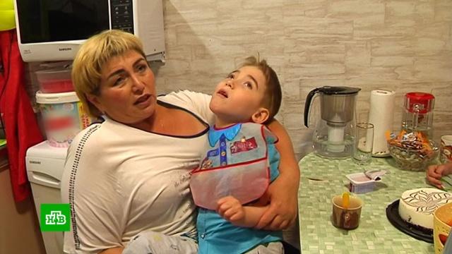 От красноярских опекунов требуют вернуть «незаконные» пособия на родного сына-инвалида.Пенсионный фонд, пособия и субсидии, семья, социальное обеспечение.НТВ.Ru: новости, видео, программы телеканала НТВ