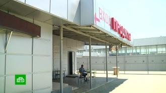 Волгоградский аэропорт объявил войну кафе с низкими ценами