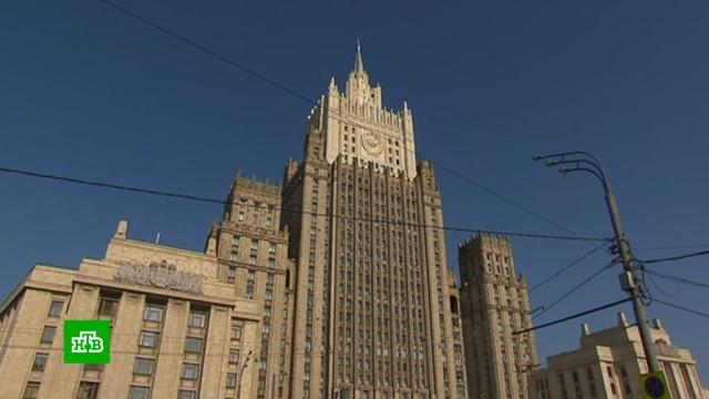 Москва ответила на решение Киева объявить российского дипломата персоной нон грата.Украина, дипломатия.НТВ.Ru: новости, видео, программы телеканала НТВ
