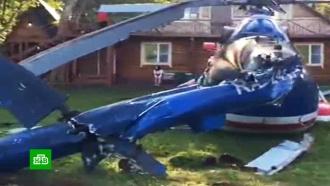 При жесткой посадке вертолета на Камчатке пострадали пять человек