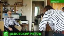 Петербургский дедушка одолел молодых айтишников на конкурсе «Цифровой прорыв»