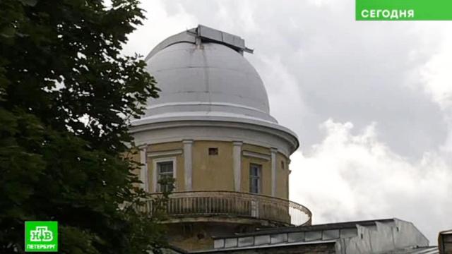 Часть работы Пулковской обсерватории передадут коллегам в Крыму и Кисловодске.Санкт-Петербург, астрономия, наука и открытия.НТВ.Ru: новости, видео, программы телеканала НТВ