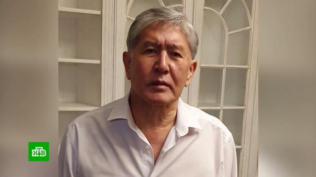 Экс-президента Киргизии обвинили вубийстве.Киргизия, беспорядки, коррупция, перевороты, убийства и покушения.НТВ.Ru: новости, видео, программы телеканала НТВ