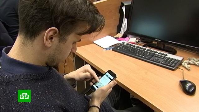 Новый способ хищений с банковских карт.банки, банковские карты, гаджеты, мошенничество.НТВ.Ru: новости, видео, программы телеканала НТВ
