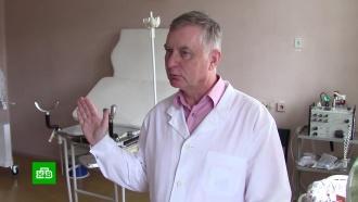 Хотел помочь: вСвердловской области врача судят как наркоторговца
