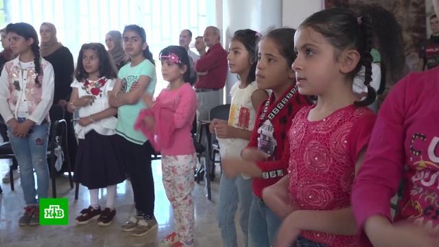 В Сирии устроили праздник для детей погибших военных.НТВ.Ru: новости, видео, программы телеканала НТВ