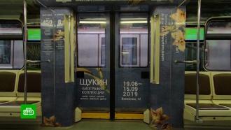 Картины европейский мастеров покажут вмосковском метро