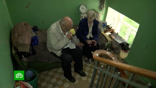 Обманутые риелтором пенсионеры живут в подъезде и едят рябину.Екатеринбург, жилье, мошенничество, пенсионеры.НТВ.Ru: новости, видео, программы телеканала НТВ