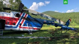 Вертолет <nobr>Ми-8</nobr> спассажирами совершил жесткую посадку на Камчатке