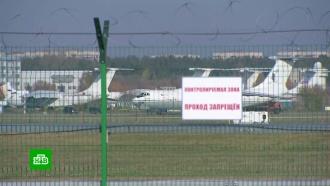 Пассажирский самолет Airbus А321совершил жесткую посадку вПодмосковье