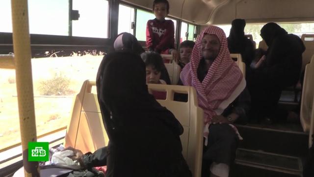 Лагерь Рукбан вСирии покинули 250беженцев.Сирия, беженцы.НТВ.Ru: новости, видео, программы телеканала НТВ