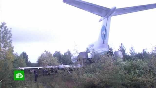 Чудом выжившие: авиакатастрофы со счастливым концом.авиационные катастрофы и происшествия.НТВ.Ru: новости, видео, программы телеканала НТВ
