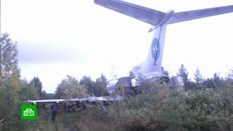Чудом выжившие: авиакатастрофы со счастливым концом
