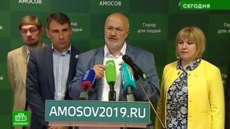 «Город для людей»: Михаил Амосов представил предвыборную программу петербуржцам