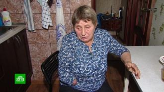 В Москве судят помощника машиниста, из-за которого пенсионерка лишилась руки