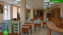 Шестиклассникам петербургской гимназии не нашлось места в здании старшей школы
