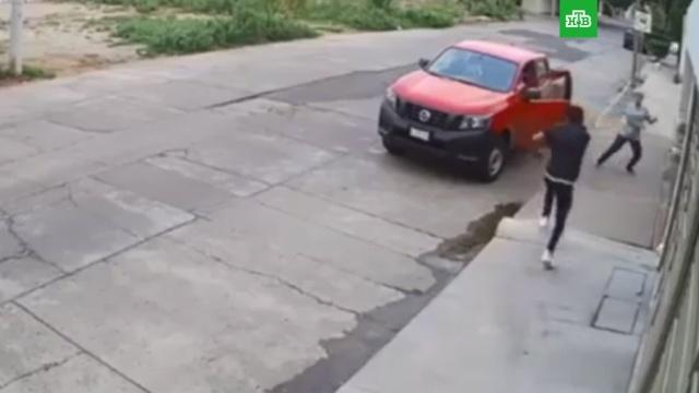 Серийный убийца-садист начал охоту на автомобильных воров.Мексика, жестокость, убийства и покушения.НТВ.Ru: новости, видео, программы телеканала НТВ