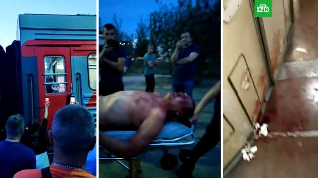 Пассажиры поезда на Омск устроили кровавую драку ввагоне.драки и избиения, поезда.НТВ.Ru: новости, видео, программы телеканала НТВ