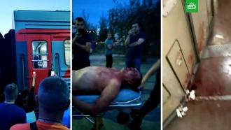 Пассажиры поезда на Омск устроили кровавую драку ввагоне