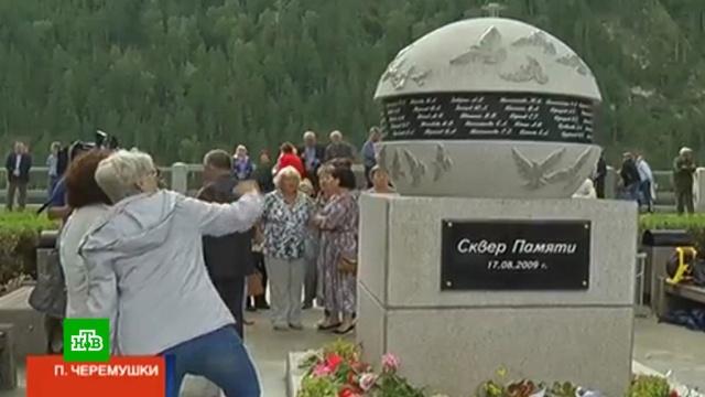 В Хакасии открыли сквер памяти погибших в аварии на Саяно-Шушенской ГЭС.ГЭС, Саяно-Шушенская ГЭС, Хакасия.НТВ.Ru: новости, видео, программы телеканала НТВ
