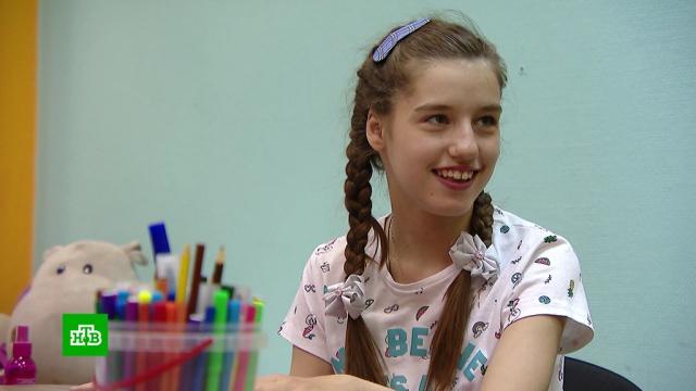 Движение— жизнь: 13-летней Ксюше сДЦП срочно нужна помощь.SOS, Москва, благотворительность, болезни, дети и подростки.НТВ.Ru: новости, видео, программы телеканала НТВ
