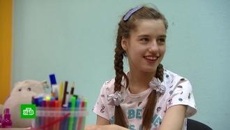 Движение— жизнь: <nobr>13-летней</nobr> Ксюше сДЦП срочно нужна помощь