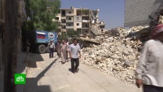 Российские военные раздали три тонны продуктов жителям Алеппо