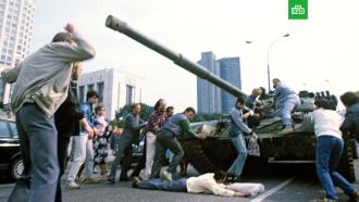 Августовский путч 1991года