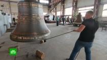 Бронзовая рота: в Воронеже отлили колокола для храма Вооруженных сил России