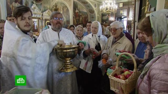 Православные христиане отмечают Яблочный Спас.религия, торжества и праздники, христианство.НТВ.Ru: новости, видео, программы телеканала НТВ