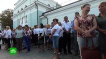 Донецкий железнодорожный вокзал возобновил работу