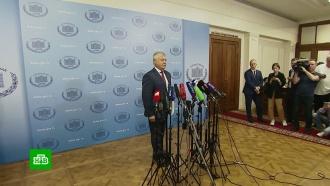 Комиссия Госдумы расследует вопрос иностранного вмешательства в московские митинги