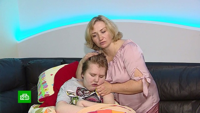Закрыто дело опокупке москвичкой лекарства для сына-инвалида.Москва, болезни.НТВ.Ru: новости, видео, программы телеканала НТВ