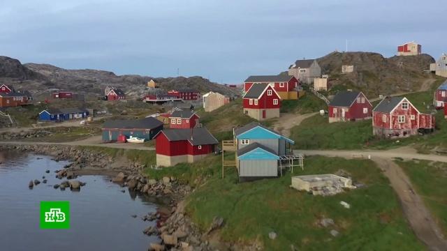 Вторая Аляска: зачем США понадобилась Гренландия.Гренландия, США, Трамп Дональд.НТВ.Ru: новости, видео, программы телеканала НТВ