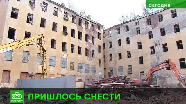 Питерские чиновники объяснили, почему снесли фрагмент дома Крутикова.Санкт-Петербург, жилье, реконструкция и реставрация.НТВ.Ru: новости, видео, программы телеканала НТВ