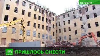 Питерские чиновники объяснили, почему снесли фрагмент дома Крутикова