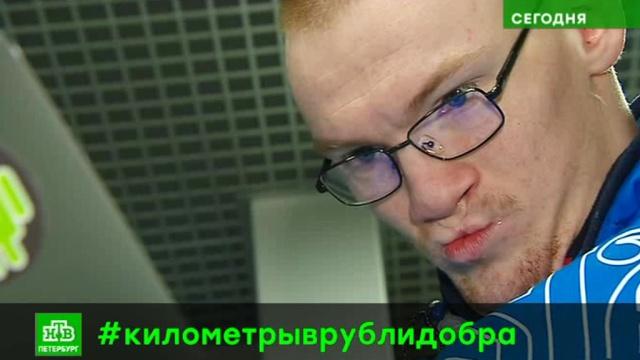 Самый активный петербургский инвалид занялся благотворительностью на велосипеде.Санкт-Петербург, благотворительность, инвалиды, соцсети.НТВ.Ru: новости, видео, программы телеканала НТВ