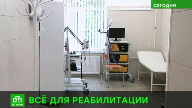 ВПетербурге открылось современное отделение для лечения рассеянного склероза.Санкт-Петербург, больницы, медицина.НТВ.Ru: новости, видео, программы телеканала НТВ