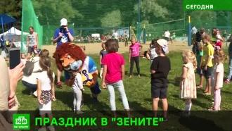 Волейбольный «Зенит» устроил праздник для фанатов