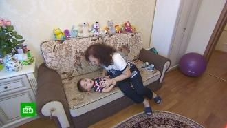 Россияне собрали рекордную сумму на лечение маленького Артёма от редкой болезни